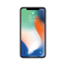 无忧修机·iPhoneX手机维修